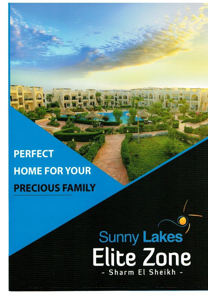 Sunny Lakes Elite Zone Sharm el Shikh